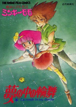 Mahou no princess Minky Momo - Yume no rondo Série TV animée