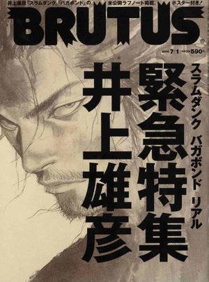 Takehiko Inoue - Brutus