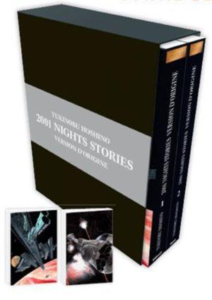 2001 Nights Stories Manga