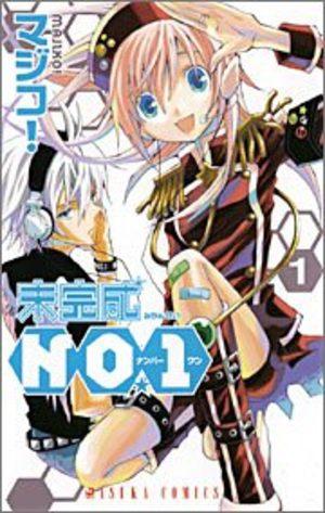Mikansei No.1 Manga
