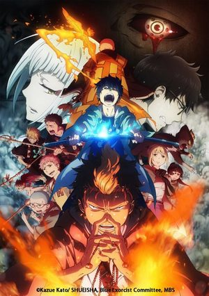 Blue Exorcist: Kyoto Saga Série TV animée