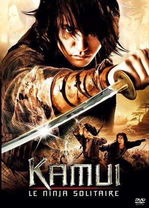 Kamui, le ninja solitaire Manga