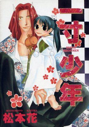 Issun shounen Manga