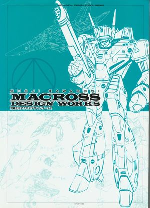 Macross Design Works