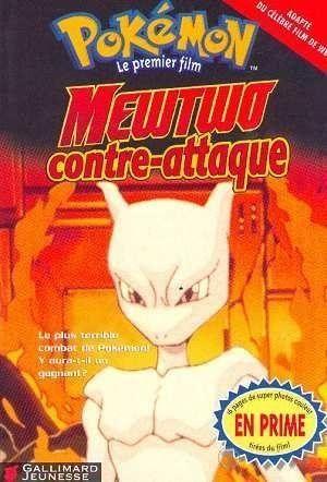 Pokémon le premier film - Mewtwo contre-attaque Roman