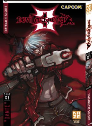 Devil May Cry 3 Manga