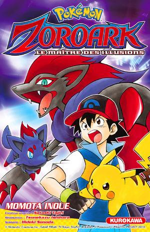 Pokémon Zoroark - Le Maître des Illusions Manga