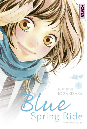 Blue spring ride Manga