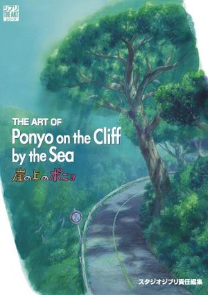 The art of Ponyo Film