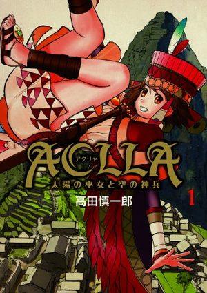 Aclla - Taiyô no Miko to Sora no Shinpei