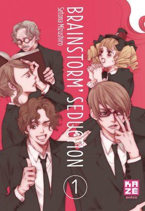 Brainstorm' Seduction Manga