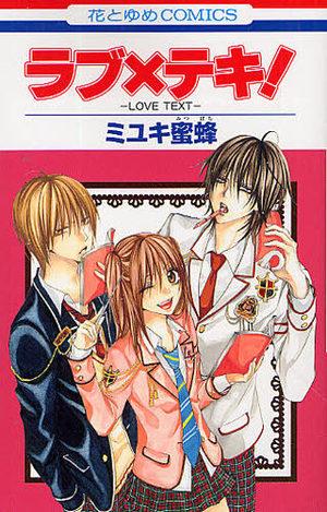 Love x Text! Manga