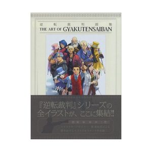 The Art of Phoenix Wright : Ace Attorney