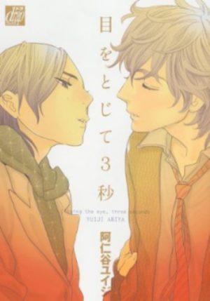 Me wo Tojite 3-byou Manga