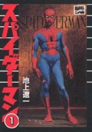 couverture, jaquette Spider-Man 1 1ère édition (Asahi sonorama)
