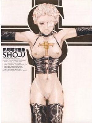 TAJIMA SHO-U - Artbook