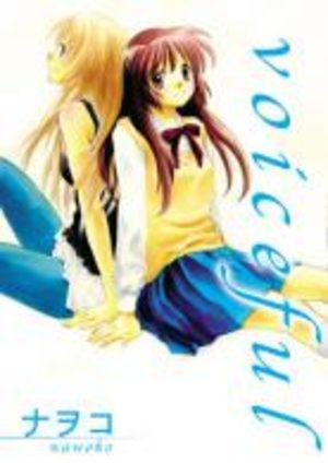 Voiceful Manga