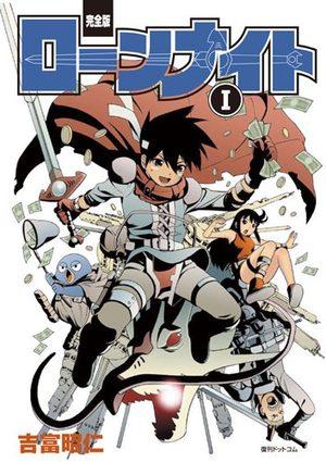 Loan Knight Manga