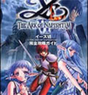 Ys 6 : The Ark of Napishtim