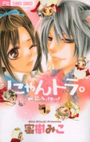 Nyan Tora Manga