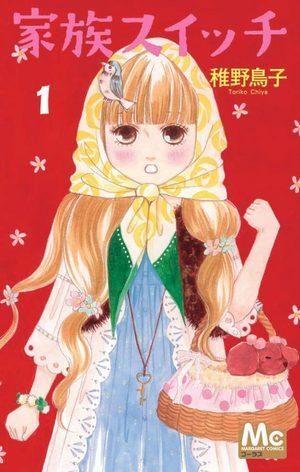 Kazoku Switch Manga