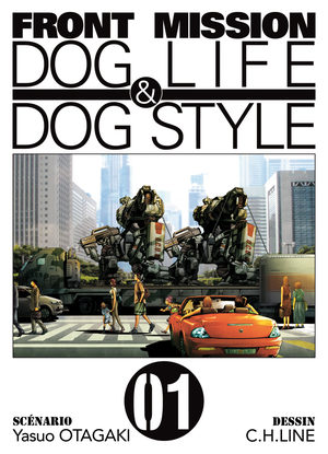 Front Mission Dog Life and Dog Style Manga
