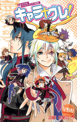 D.Gray-man - Character Book