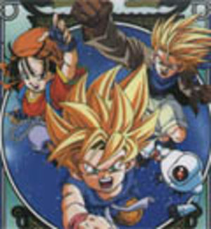 Dragon Ball GT - Lost Episodes Funimation Release