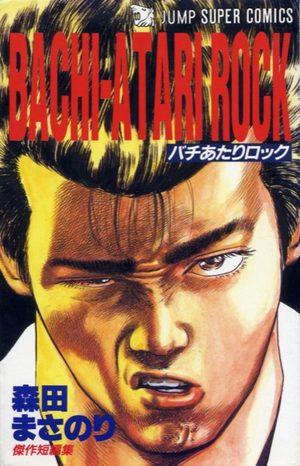 Bachi-atari rock Manga
