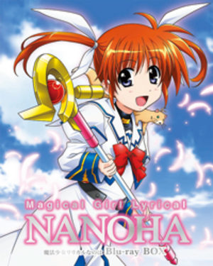 Mahô Shôjo Lyrical Nanoha