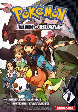 Pokémon Noir et Blanc Manga
