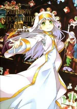 Kiyotaka Haimura Pictures Collection / Rainbow Spectrum: Colors Artbook