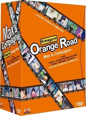 Kimagure Orange Road - coffret OAVs + Films Film