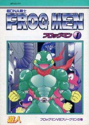 Chou DNA senshi Frog men