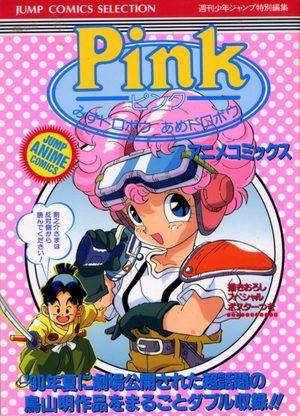 Pink/Kennosuke-sama