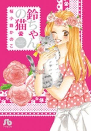 Suzu-chan no Neko Manga