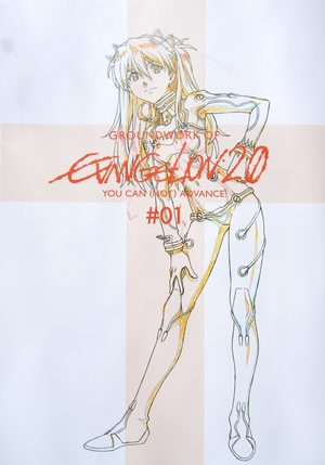 Groundwork of Evangelion :2.0 You can (not) Advance
