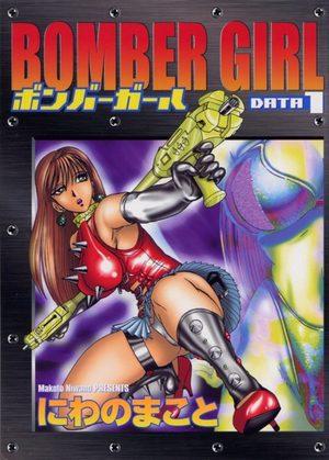 Bomber girl Manga