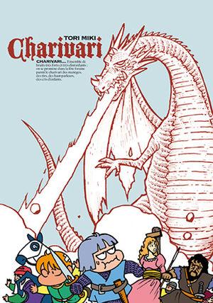 Charivari Manga