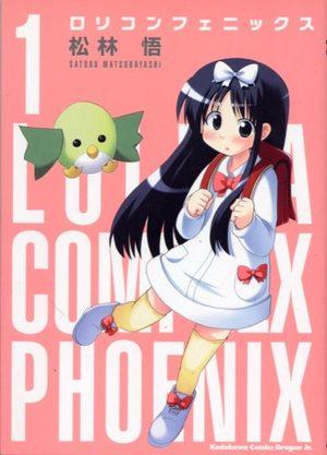 Lolita complex phoenix