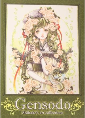 Gensodo Artbook