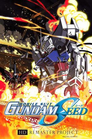Mobile Suit Gundam Seed Série TV animée