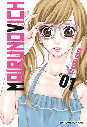 Mairunovich Manga