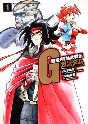 Mobile Fighter G Gundam The Comic
