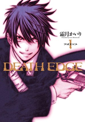 Death Edge Manga