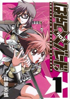 Hayate x Blade Manga