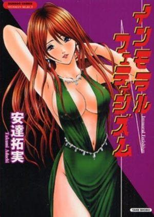 Immortal Fetishism Manga