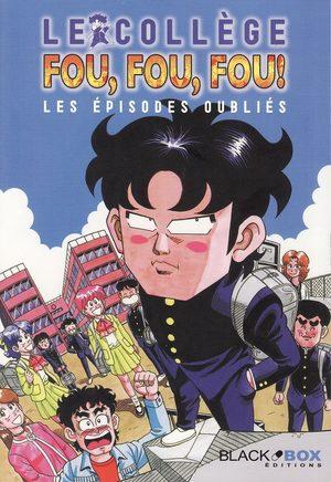 Le Collège Fou, Fou, Fou ! - Les Épisodes Oubliés Manga
