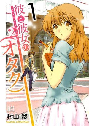 Kare to Kanojo no Otaku 2 Manga
