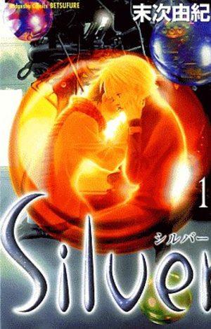 Silver Manga